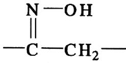 methyl ethyl ketomix amaris Solutions
