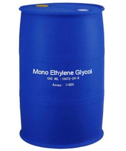 mono-ethylene-glycol-meg amaris Solutions