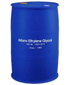 mono-ethylene-glycol-meg amaris Solutions